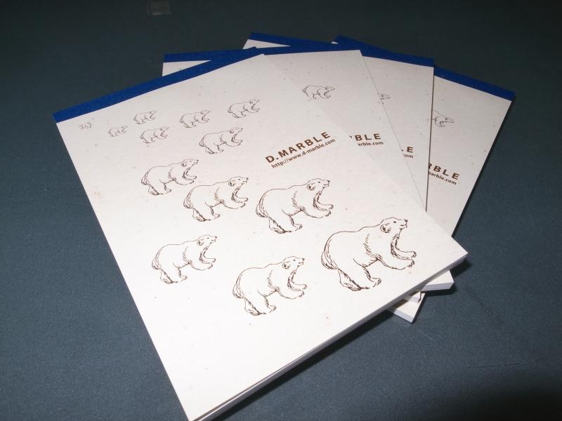 マーブル特製メモ帳
